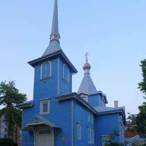 St. A. Nevsky orthodox church, Liepāja, Latvia