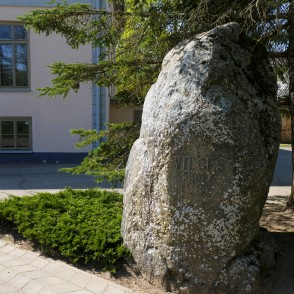Stone at Vilce Primary School