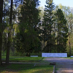 Monument to Victims of Fascist Terror in RAF Residential Block, Jelgava, Latvia