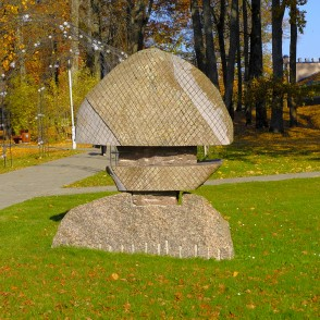 "Stone sculpture ""E-ola"" in Alūksne Manor Park"